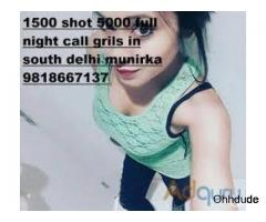 Call Girls In Saket shot 1500 night 6000 Delhi 9818667137
