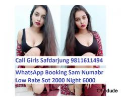 Call  Girls In Safdarjung 9811611494 Low Rate WhatsApp Booking 24*7 Available