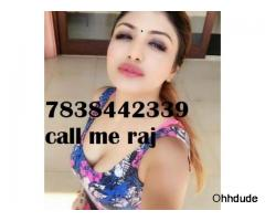 munirka escrot in delhi call me 7838442339 sexxxxx