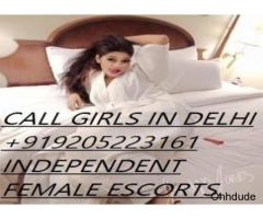 Quality Sexy~Call~Girls In south delhi꧁❤ +91)9205223161❤꧂Escorts Service 24×7 Online open