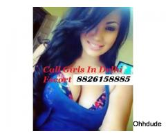 Call Girls In Dwarka 8826158885 Shot 1500 Night 6000 Delhi