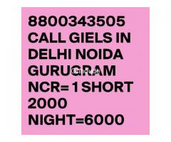 8800343505 call girls in delhi saket 1 shot 1500 night 6000