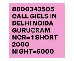 8800343505 call girls in delhi Safdarjung Enclave 1 shot 1500 night 6000