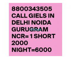 8800343505 call girls in delhi Okhla 1 shot 1500 night 6000