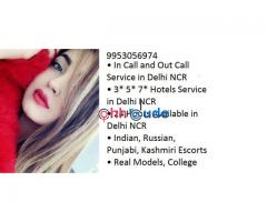 24×7 Hours Open Call Girls In Patel Nagar Esc0rt +919953056974