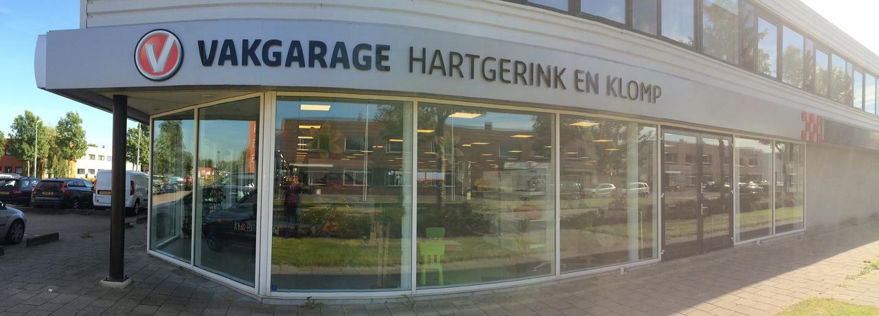 VG_Hartgerink_en_Klomp_pand.jpg