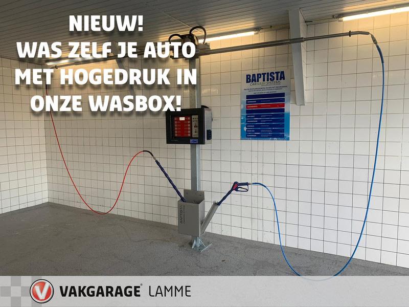 wasbox_VG_Lamme.jpg
