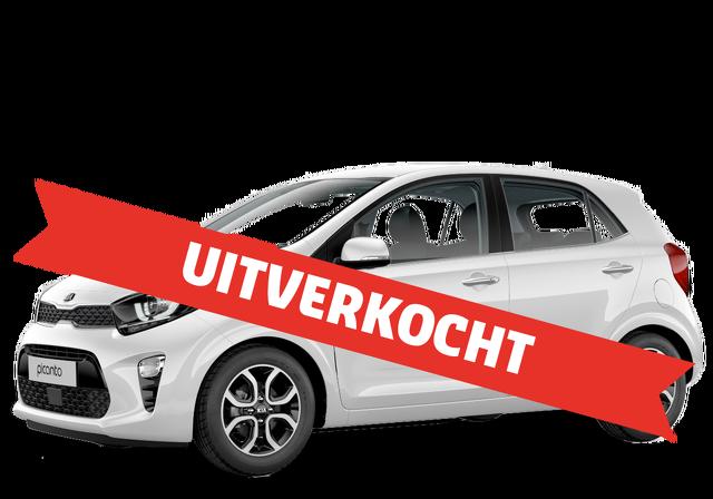 Kia_met_alleen_uitverkocht.png