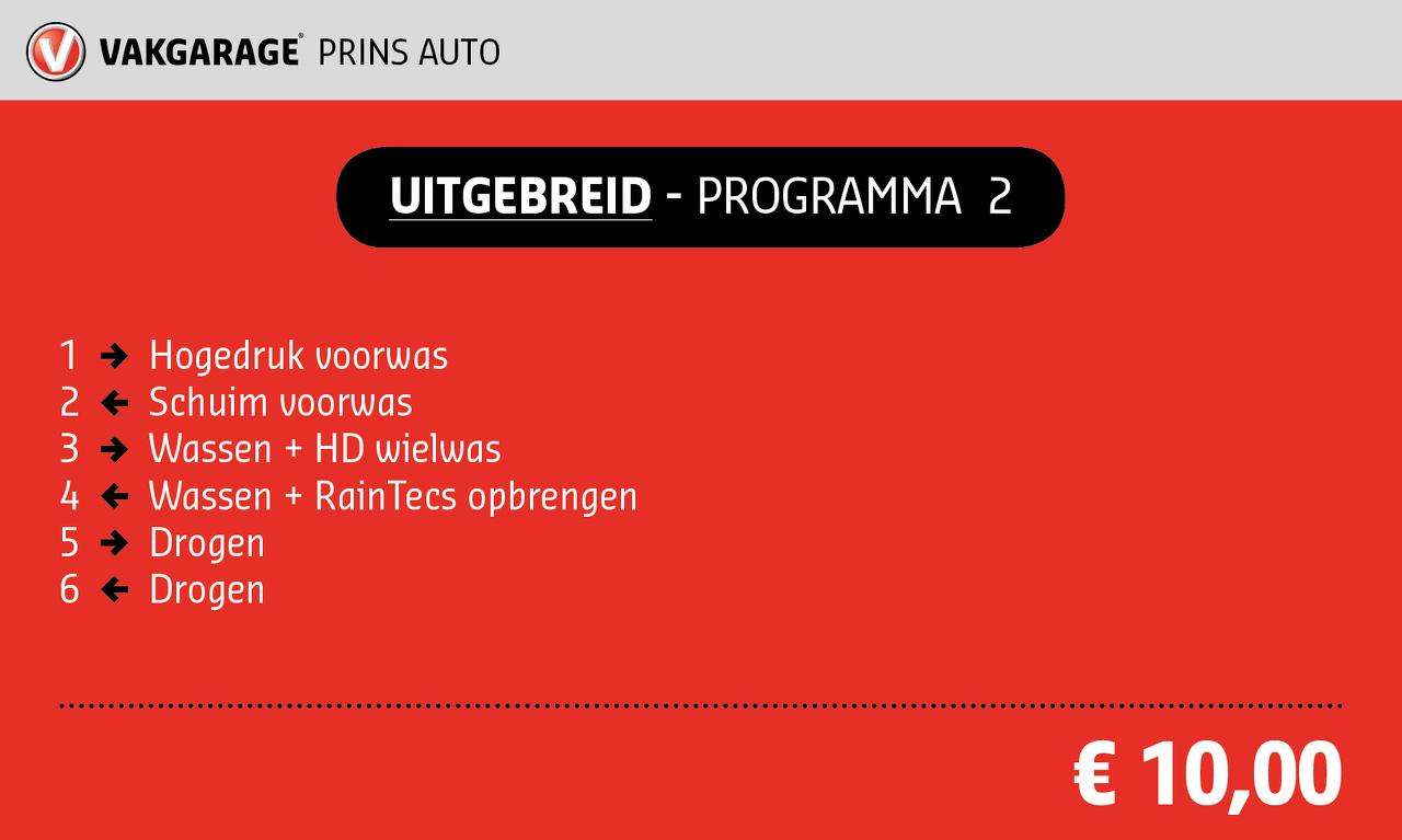 VG_Prins_Auto_-_Wasstraat_2.jpg
