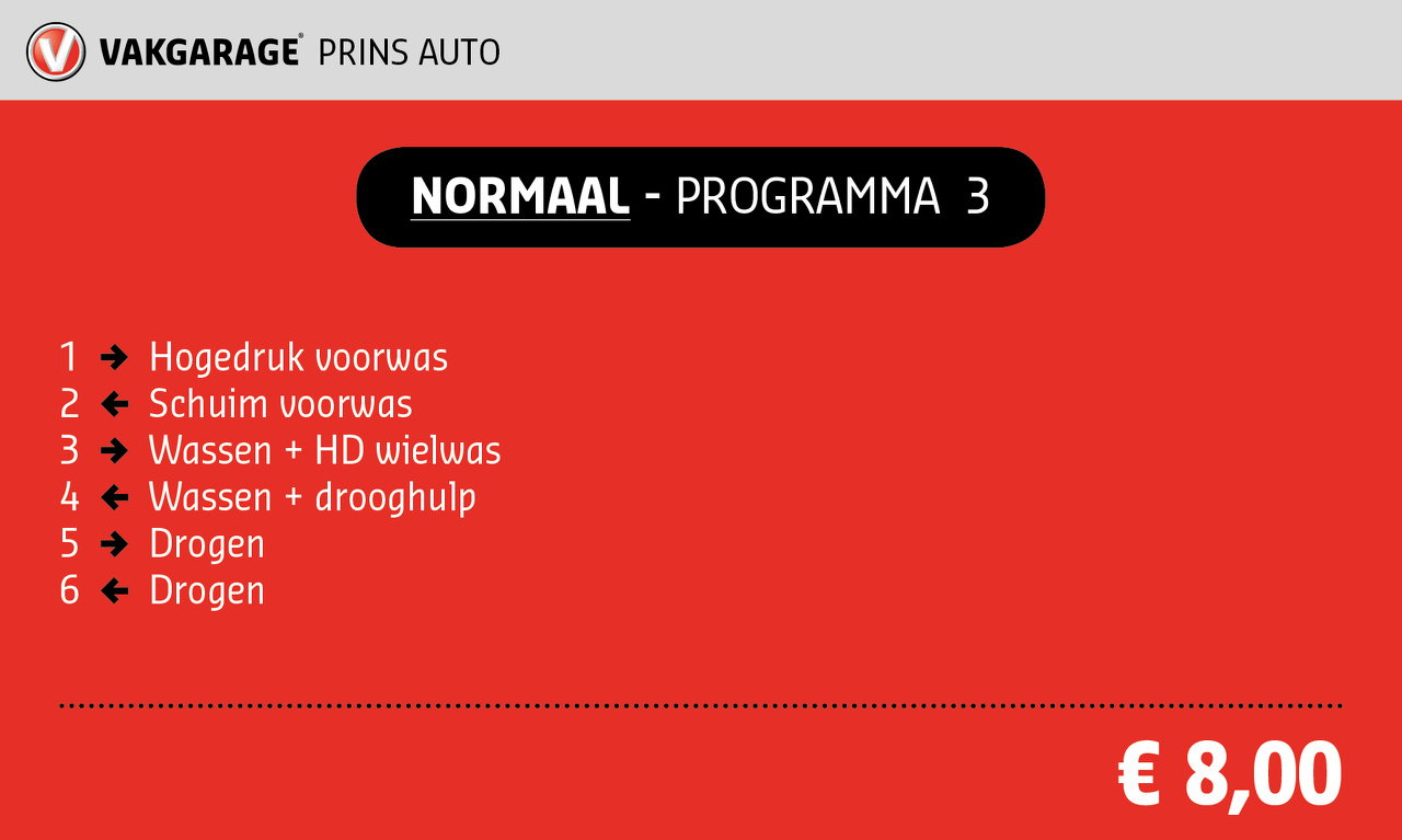 VG_Prins_Auto_-_Wasstraat_3.jpg