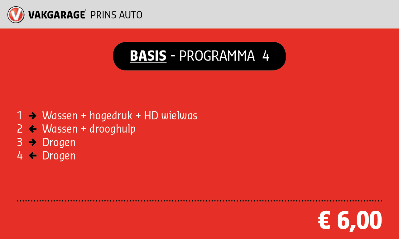VG_Prins_Auto_-_Wasstraat_4.jpg
