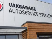 Vakgarage Autoservice Stellendam