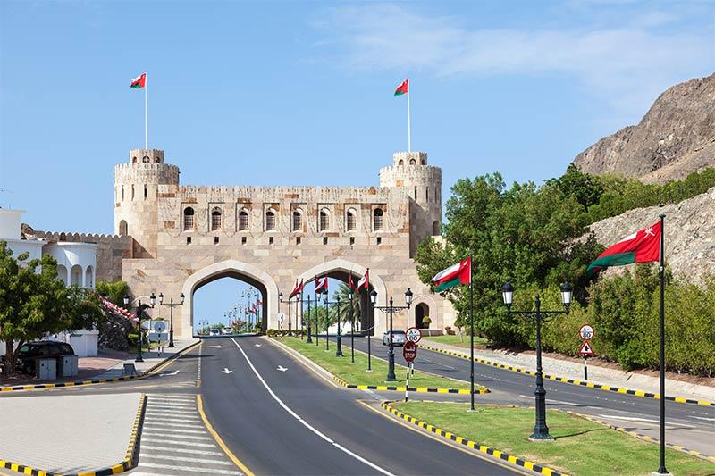 Oman Gates