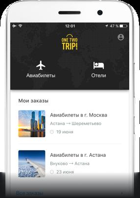 widget-pic