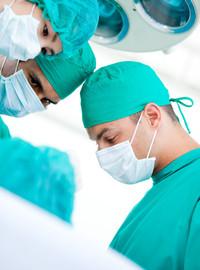 Asportazione neoformazioni cutanee | Pazienti.it