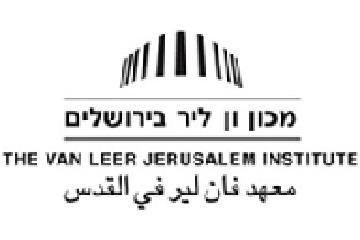 Van Leer Jerusalem Institute | Peace Insight