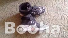 Eladó Nike női cipő