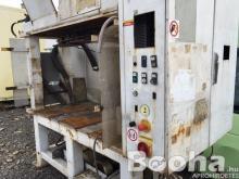 Présgép eladó , működő hidroszivattúval