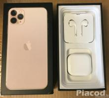Apple iPhone 11 64GB...€430 iPhone 11 Pro 64GB..€500 iPhone XS - 64GB - €360