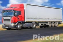 SOFŐR \ kamionos NÉMET MUNKA állások kamionos némettudással.