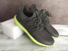 Adidas Tubular 46-os méretben eladó
