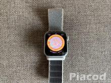 Apple Watch Series 4 40mm ezüst alumínium tok kagyló fehér sportpánttal