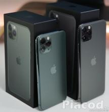 Apple iPhone 11 Pro  és iPhone  11 Pro Max 64GB és 256GB és 512GB