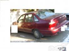 Daewoo Nexia eladó. 1997-s ,1.5 benzines.Törött ,illetve roncsautó felvásárló ajánlatát kérem.