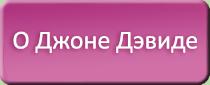 Расписание сатсангов