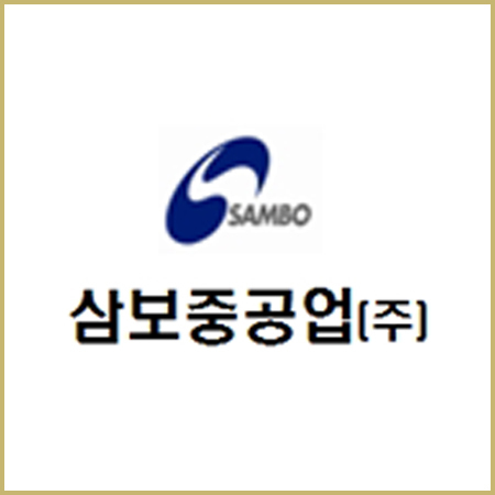 SAMBO HEAVY INDUSTIRIES CO., LTD.
