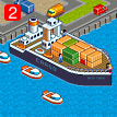 Cargo Shipment SF