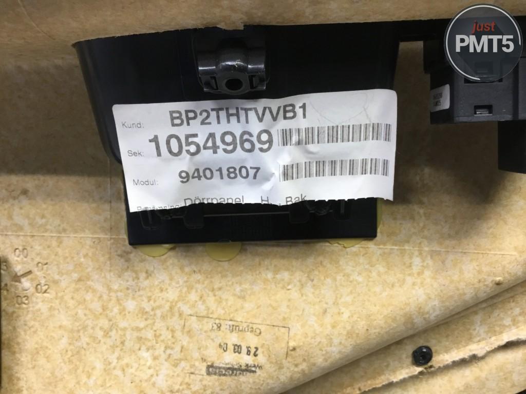 Rr. R. door trim panel VOLVO XC70 CROSS COUNTRY 2004 (39981289, 1054969, 9401807), 11BY1-25095