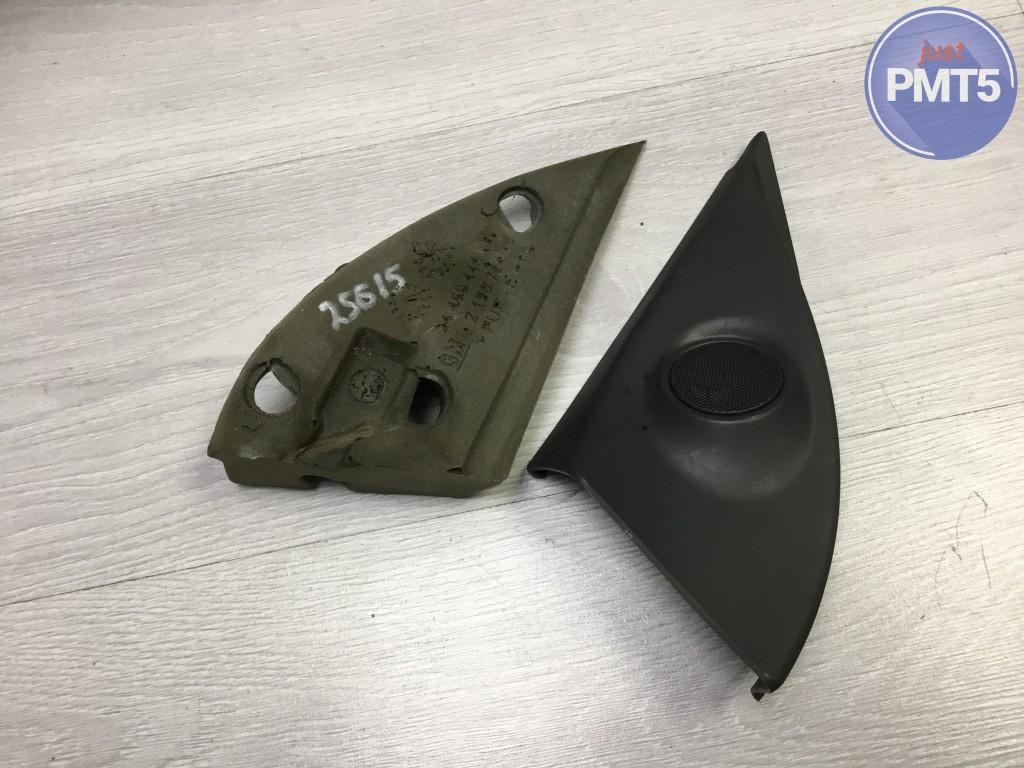 Fr. L. door molding OPEL ASTRA H 2007 (24468437, 13236020), 11BY1-25615