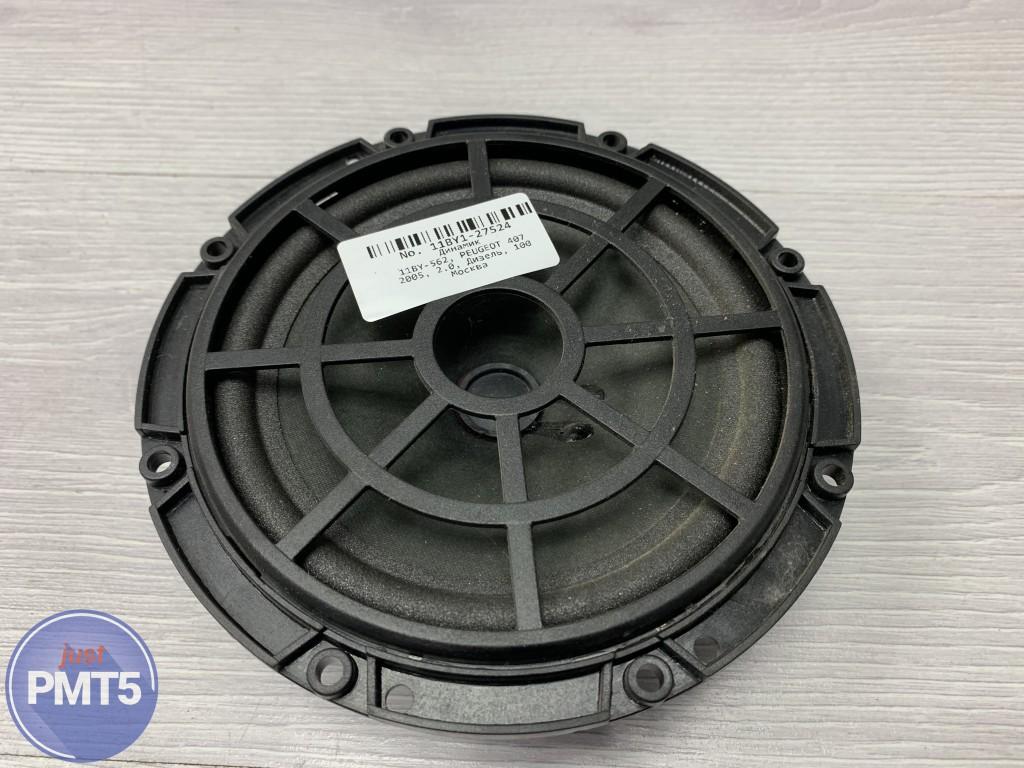 Speaker PEUGEOT 407 2005 (9635014780, 9634826880), 11BY1-27524