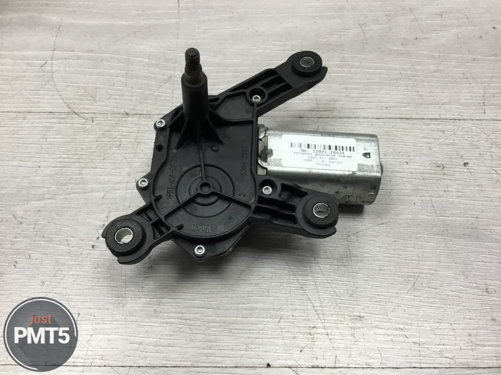 Rear window wiper motor OPEL VECTRA C 2004 (009185821, 53015612), 11BY1-28424