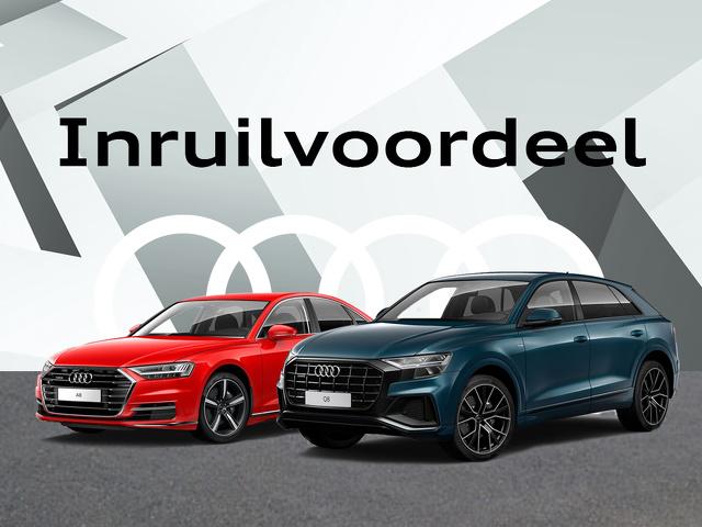 Audi_inruilvoordeel_bij_Pon_Dealer_-_Blok_1.jpg