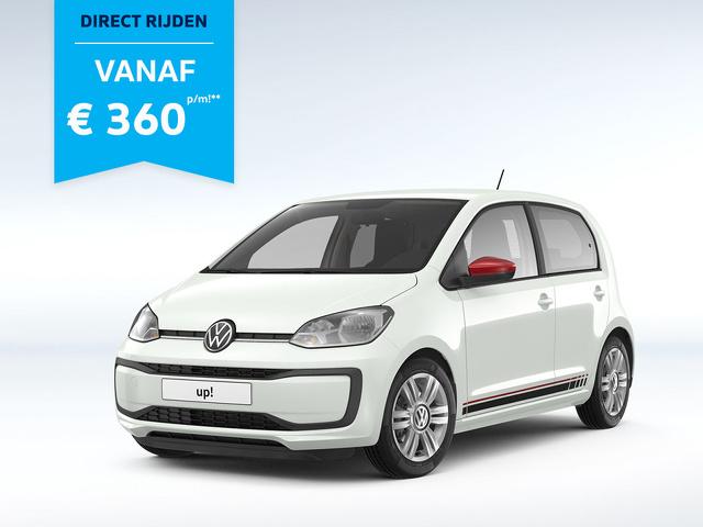 Volkswagen_up_Beats_-_Private_Lease_DR_-_360_JAN21.jpg