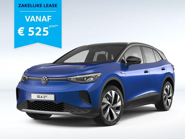 Volkswagen_ID4_leasen_bij_Pon_Dealer_-_Volkswagen_ID4_1ST_-_525_pm.jpg