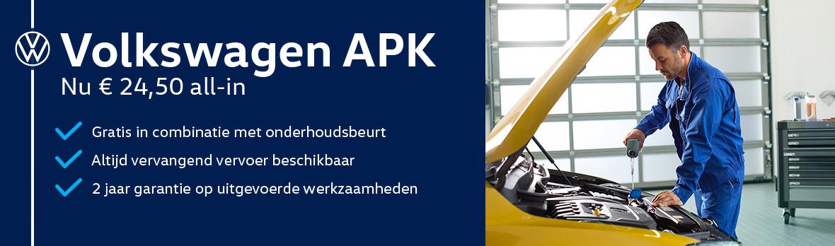 Volkswagen_APK_banner_2021_v2.jpg