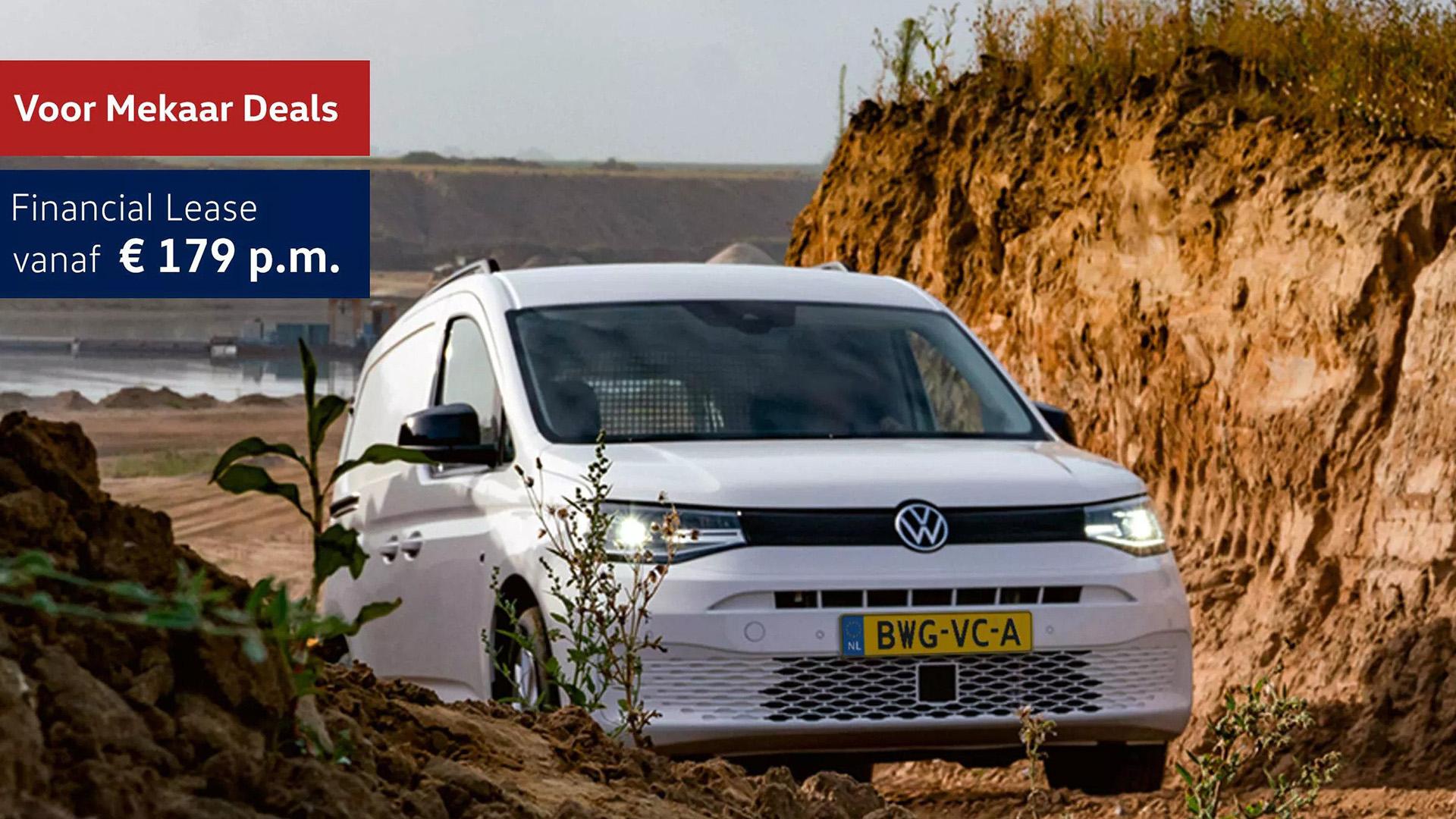 Volkswagen_Caddy_Cargo_Financial_Lease_-_IMG.jpg