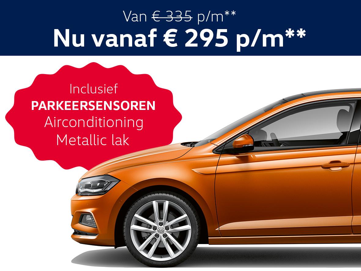 VW_POLO_PL_ACTIE_AD_BLOK_APR21.jpg