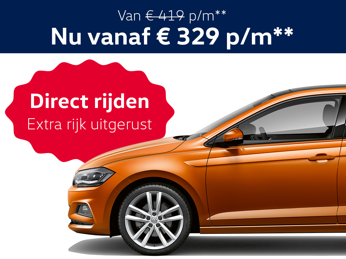 VW_Polo_Private_Lease_actie_-_BLOK_-_JUL21.jpg
