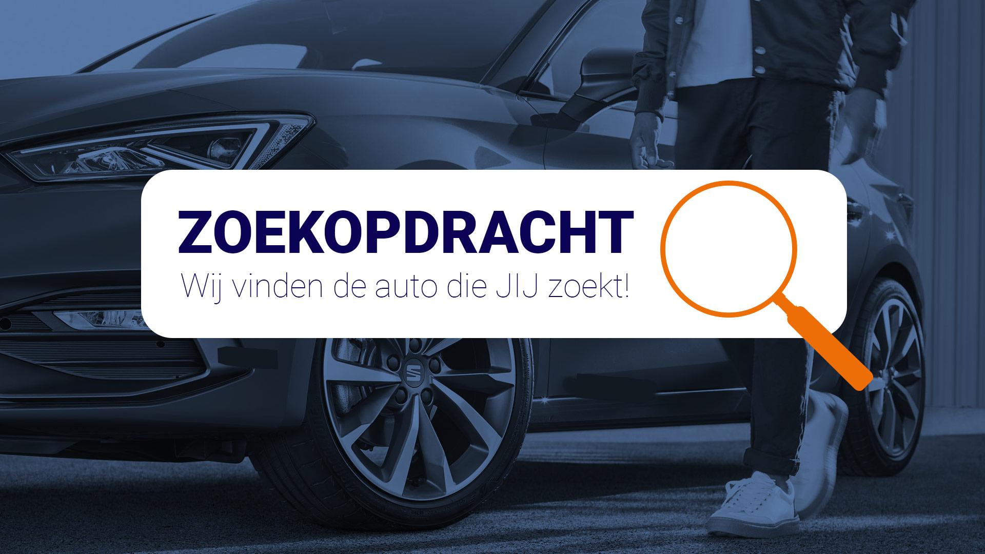 Visual-Zoekopdracht-SEAT.jpg