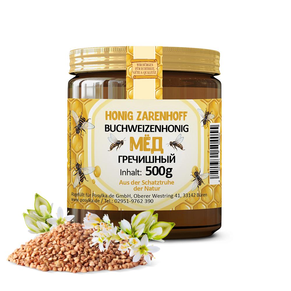 Honig Verfallsdatum