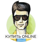 купить белорусский трикотаж в интернет магазине