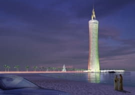 Burj Al-Taqa