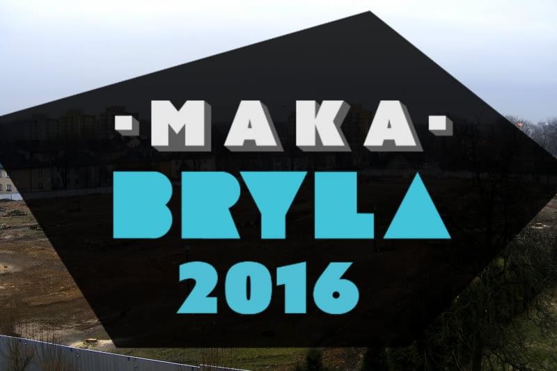 Makabryła 2016 - zbieramy nominacje!
