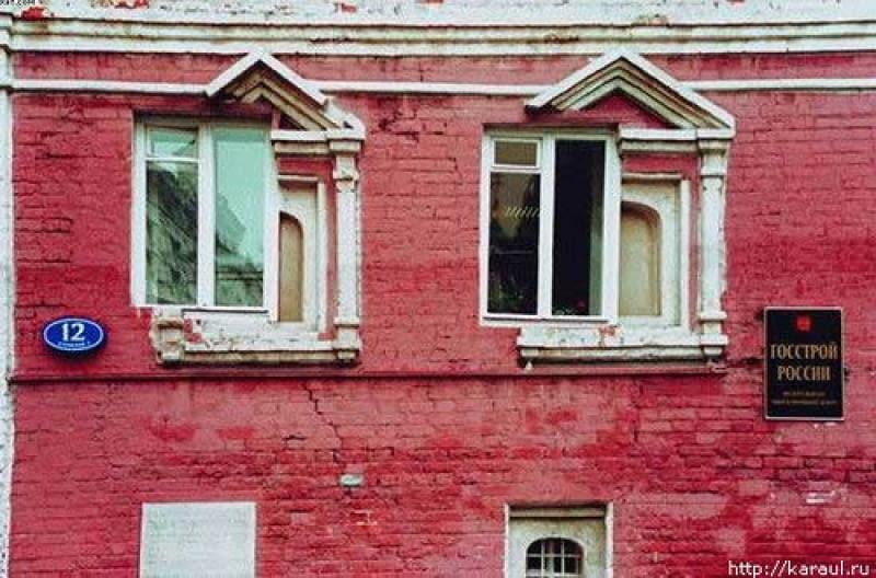 Makabryła - architektura