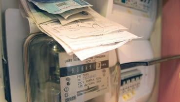 J06.01.2008 RADOM RACHUNEK PIENIADZEFOT. KAROL PIETEK / AGENCJA GAZETA