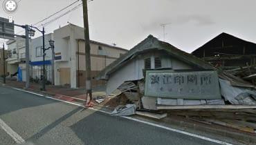 Opustoszałe miasto Namie w prefekturze Fukushima